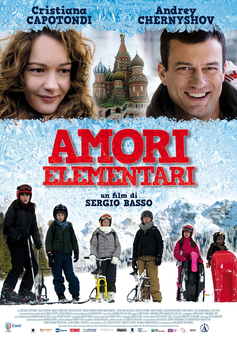 плакат фильма постер Приключения маленьких итальянцев