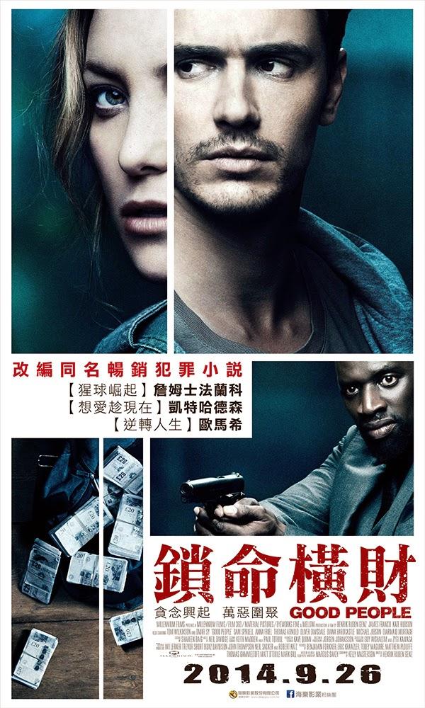 плакат фильма постер Легкие деньги