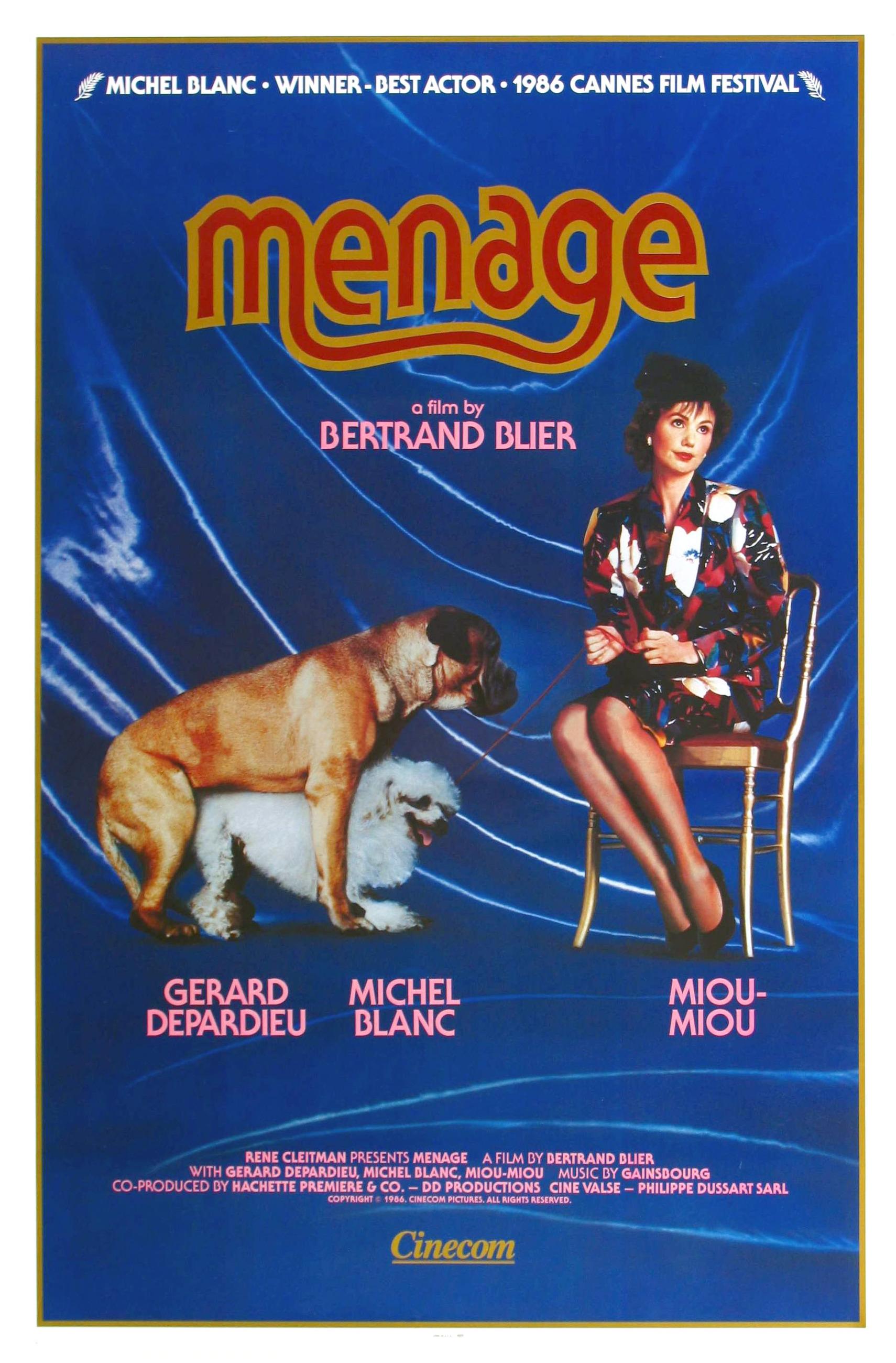 плакат фильма постер Вечернее платье