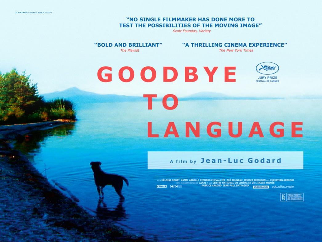 плакат фильма биллборды Прощай, речь 3D