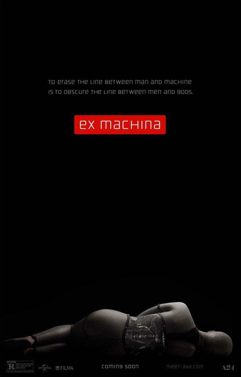 плакат фильма постер Из машины*