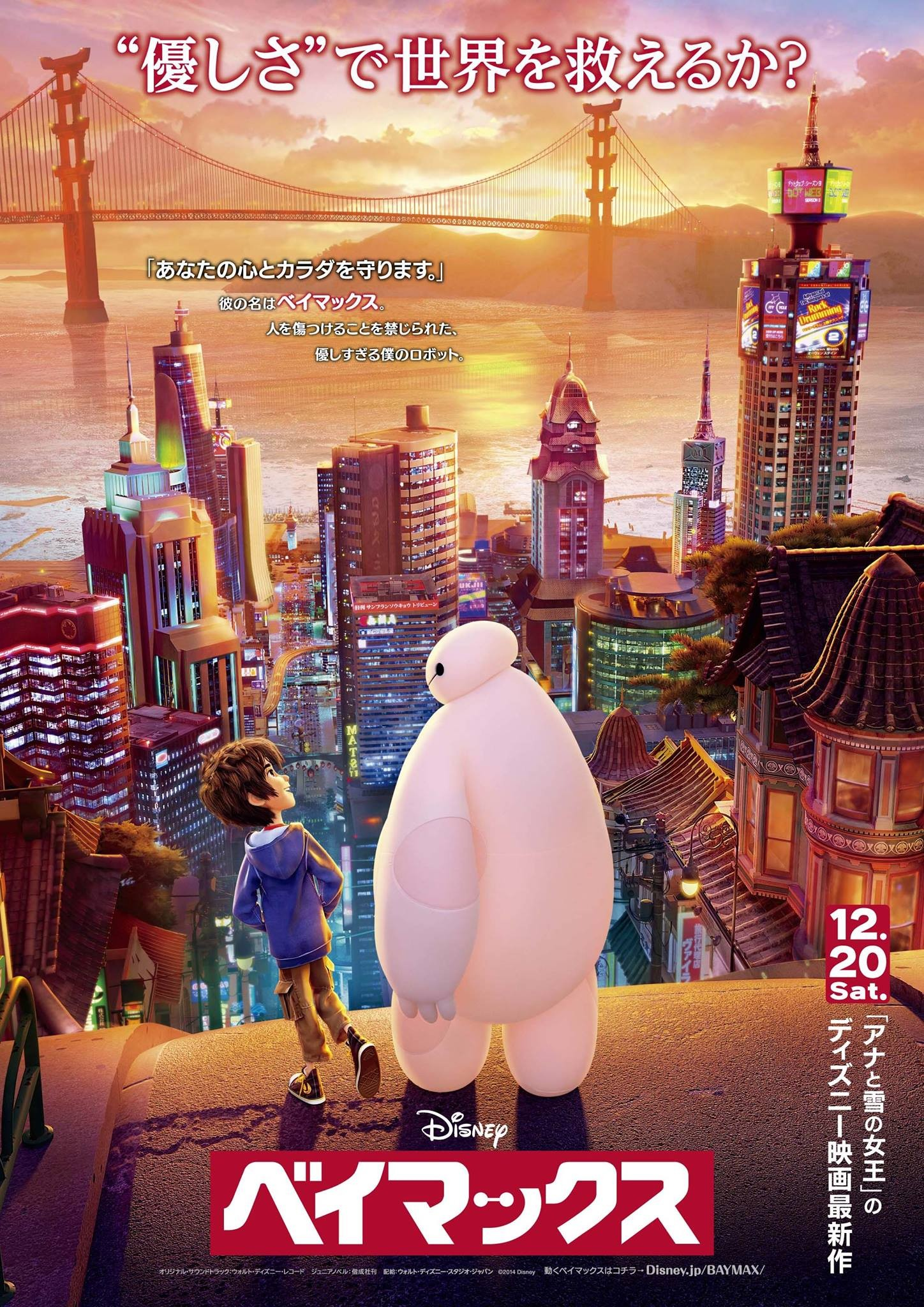 плакат фильма постер Город героев