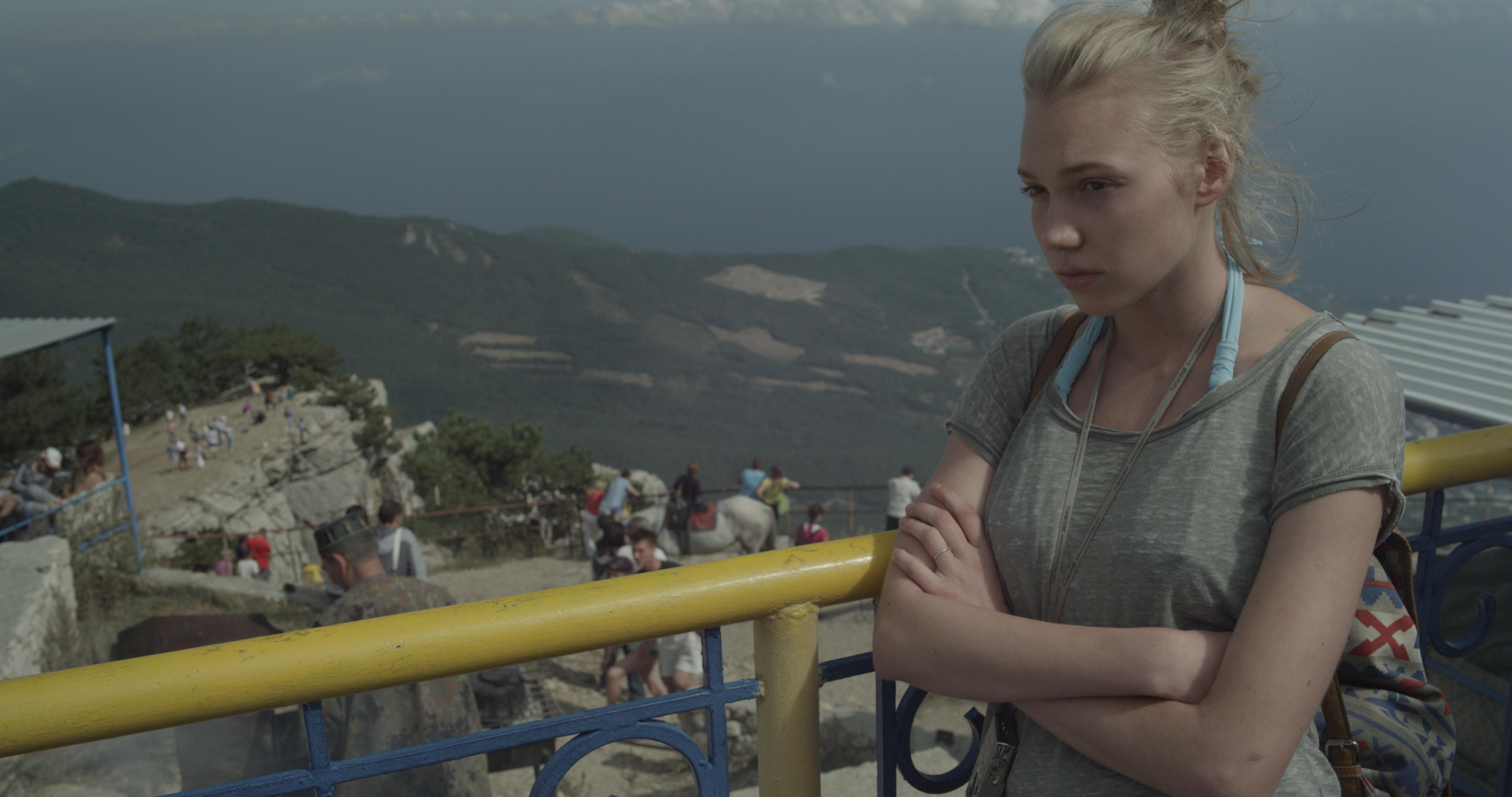 кадры из фильма Как меня зовут
