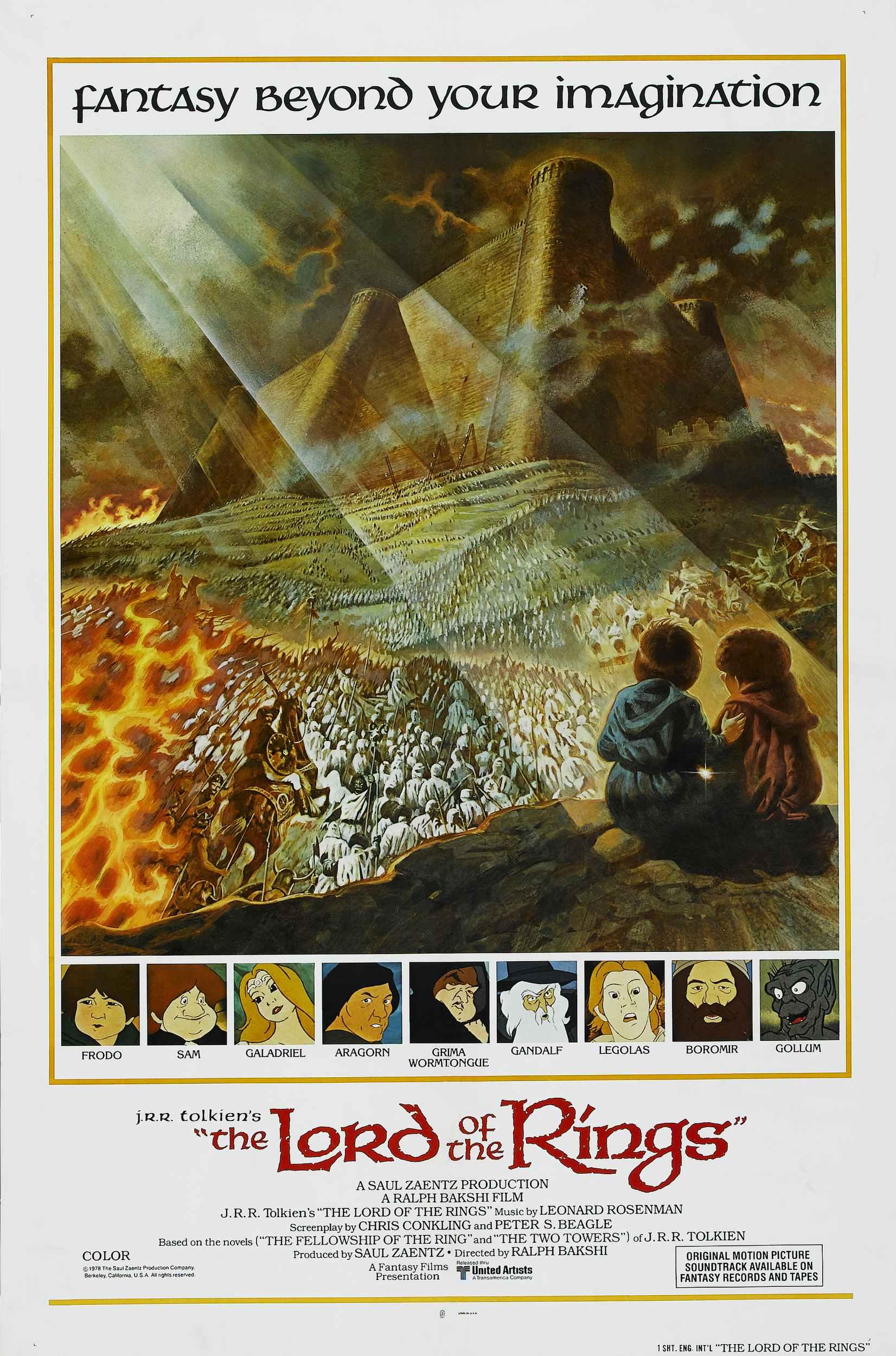 плакат фильма постер Властелин Колец