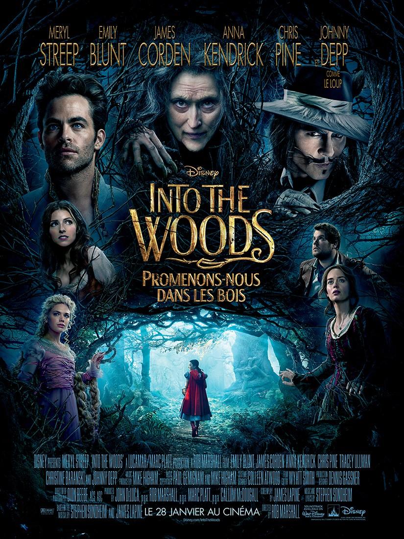 плакат фильма постер Чем дальше в лес…