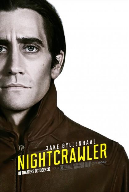 плакат фильма постер Стрингер