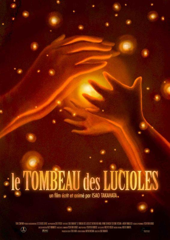 плакат фильма постер Могила светлячков