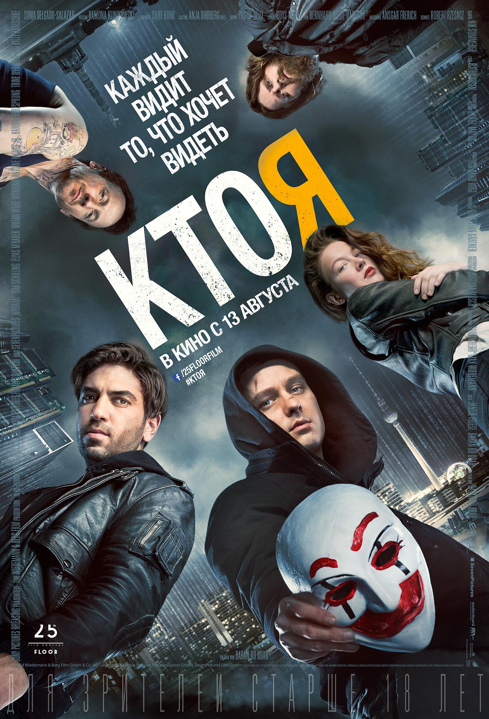 Смотреть фильмы скачать бесплатно в хорошем качестве новинки2011