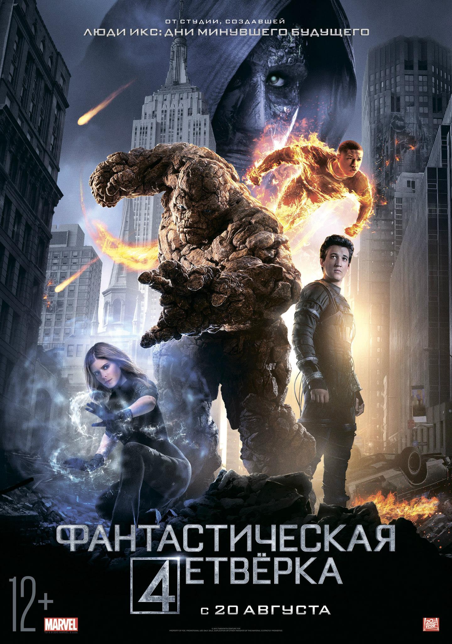 мультфильмы 2015-2015 года список рейтинг