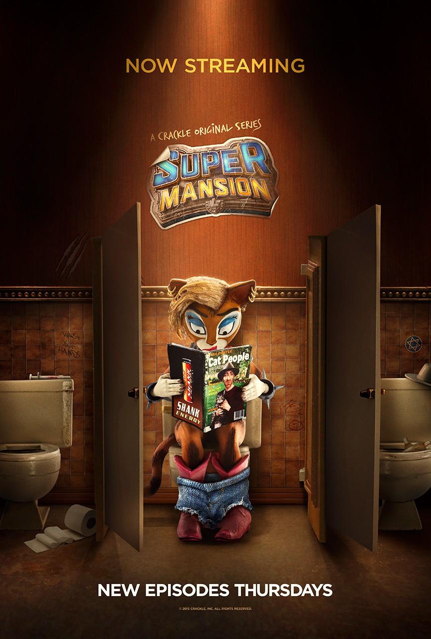 плакат фильма характер-постер Суперособняк*