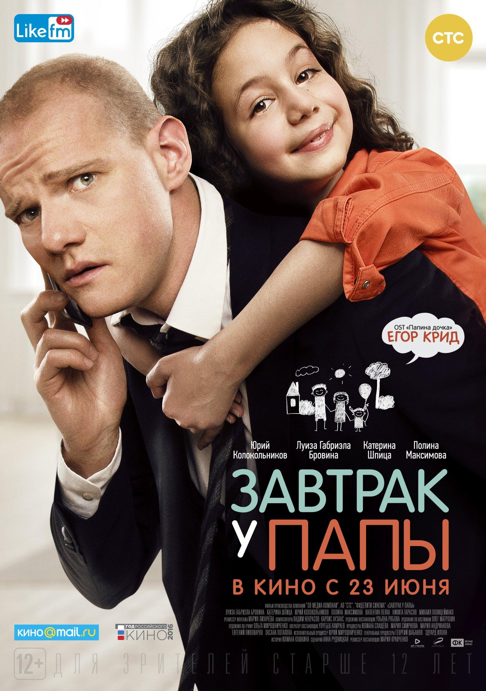 Смотреть русские папа и дочка онлайн 12 фотография