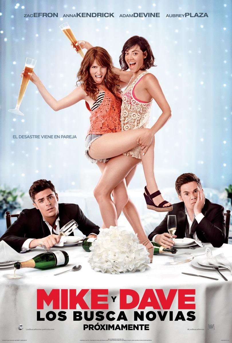 плакат фильма постер Свадебный угар