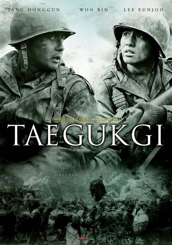 плакат фильма постер 38-я параллель