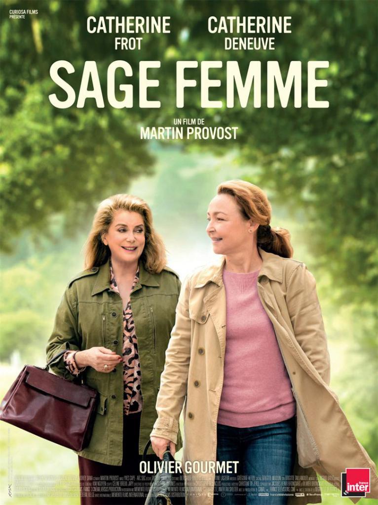 плакат фильма постер Я и ты