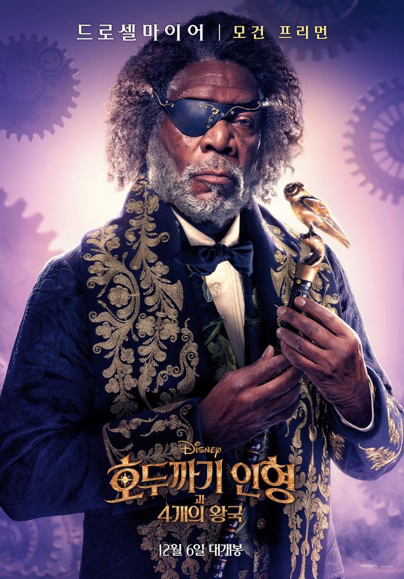 плакат фильма характер-постер Щелкунчик и четыре королевства