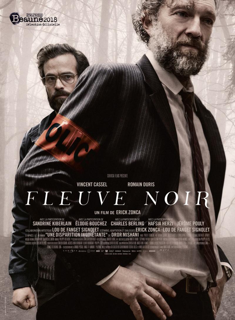 плакат фильма постер Черная полоса