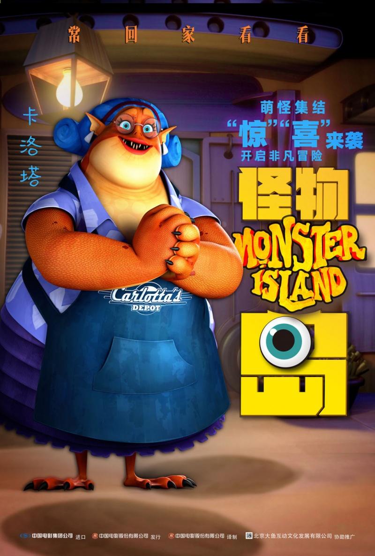 плакат фильма постер Тайна семьи монстров