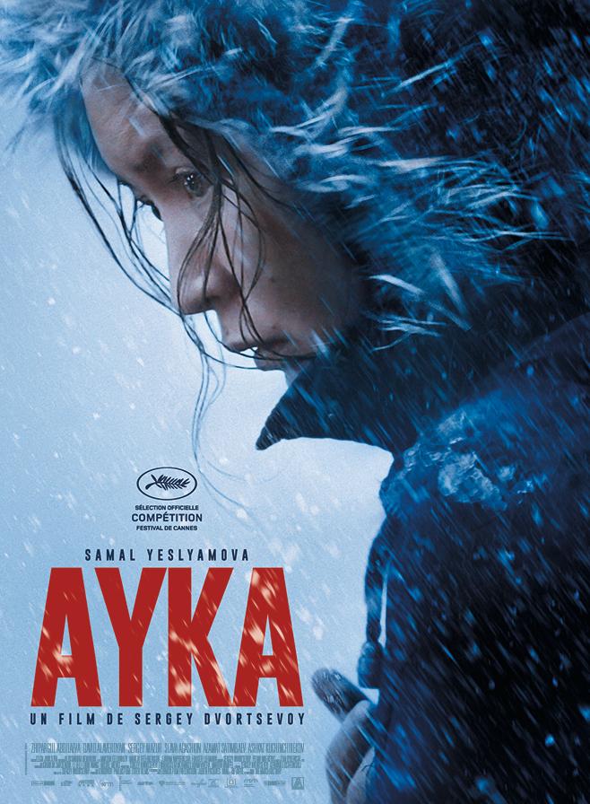 плакат фильма постер Айка