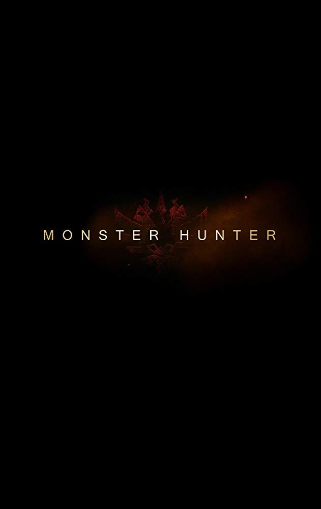 плакат фильма постер Охотник на Монстров