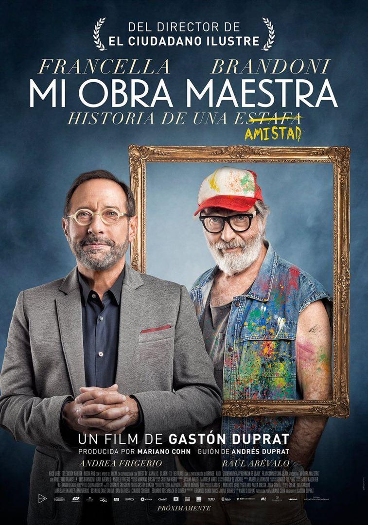 плакат фильма постер Шедевр