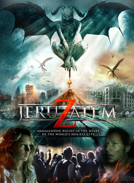 плакат фильма постер Иерусалим