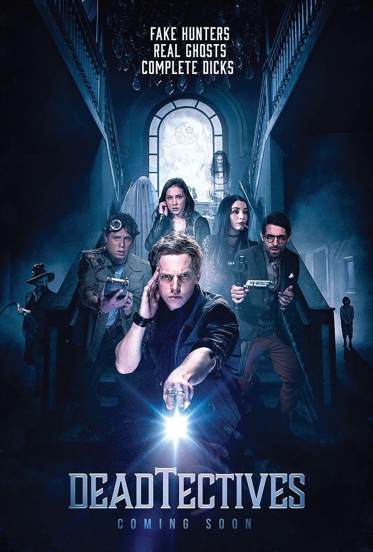 плакат фильма постер Призрачный патруль