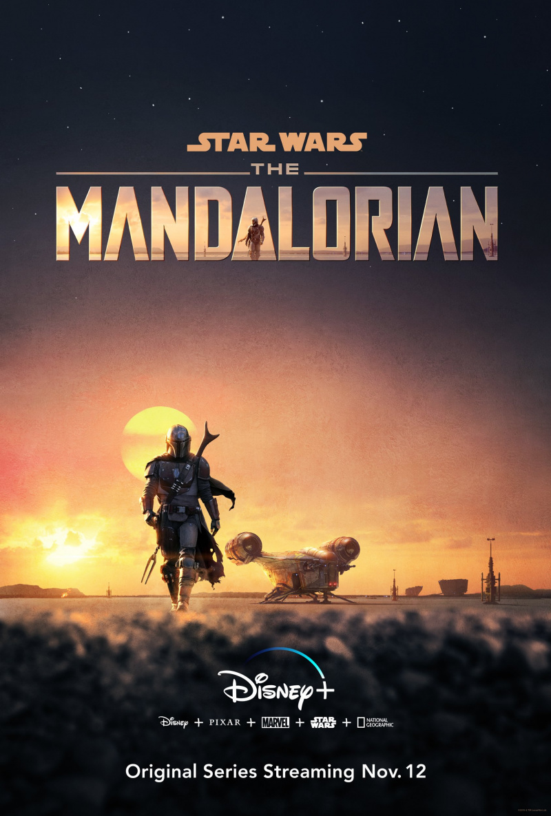плакат фильма постер Мандалорец