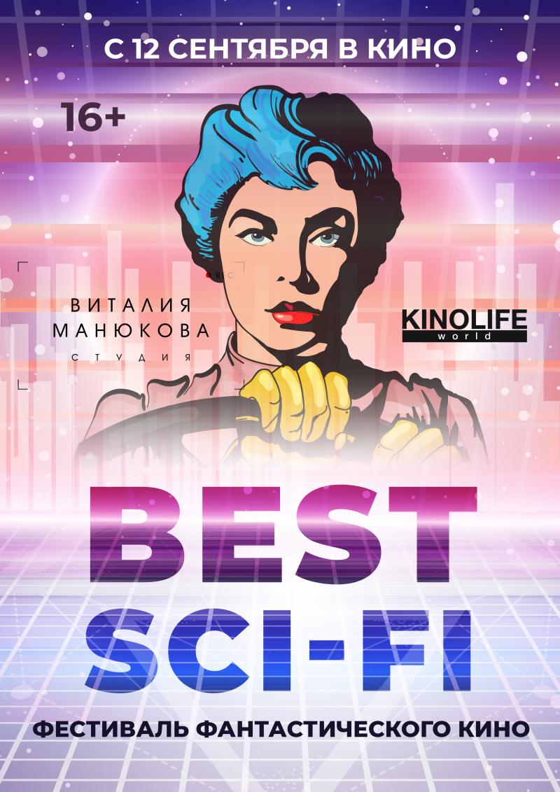 плакат фильма постер Best Sci-Fi 2019