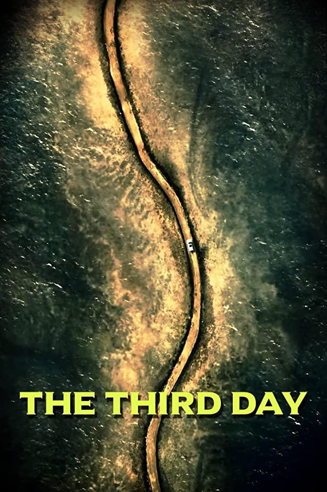 плакат фильма постер Третий день
