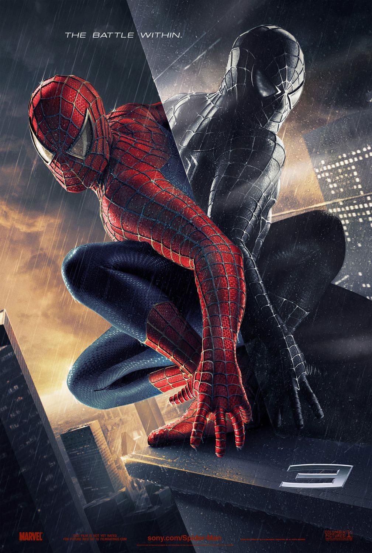 плакат фильма Человек-паук: Враг в отражении