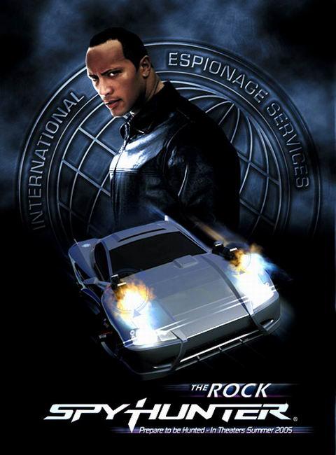 плакат фильма тизер Охотник на шпионов*