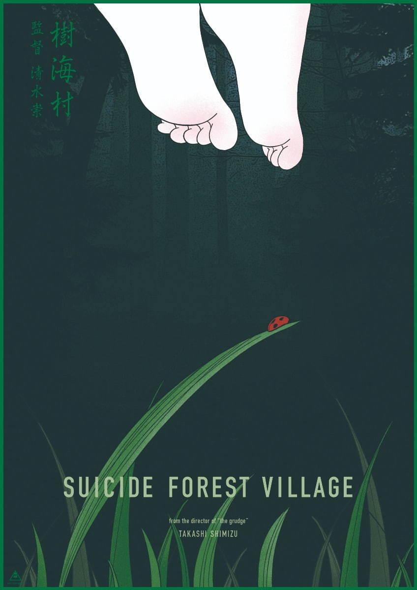 плакат фильма Лес самоубийц