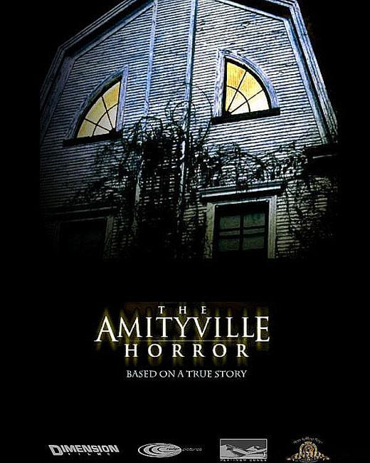плакат фильма Ужас Амитивилля