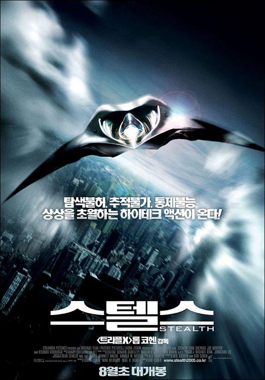 плакат фильма Стелс