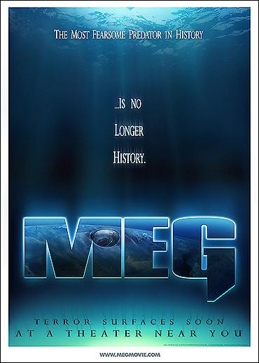 плакат фильма Мэг