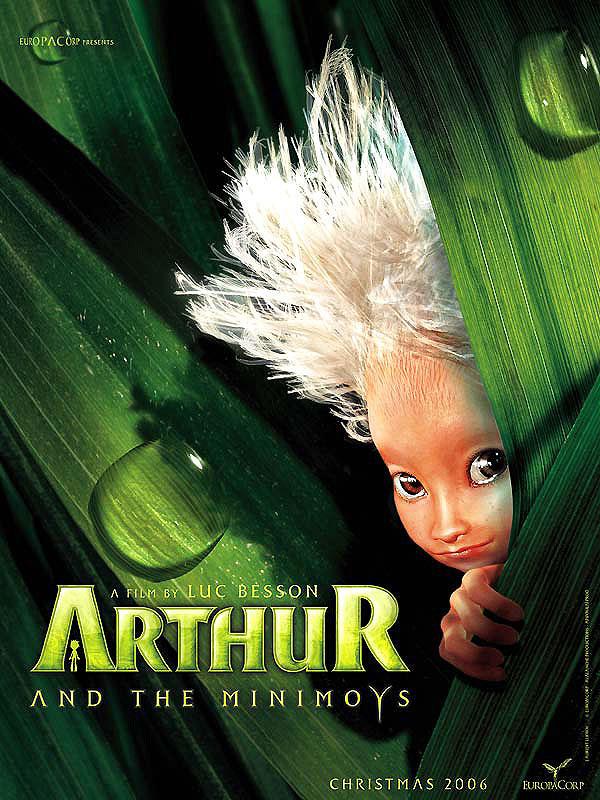 плакат фильма тизер Артур и минипуты