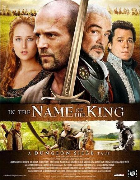 плакат фильма Во имя короля: История осады подземелья