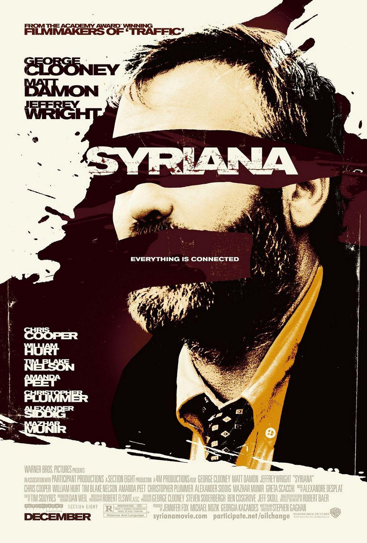плакат фильма Сириана