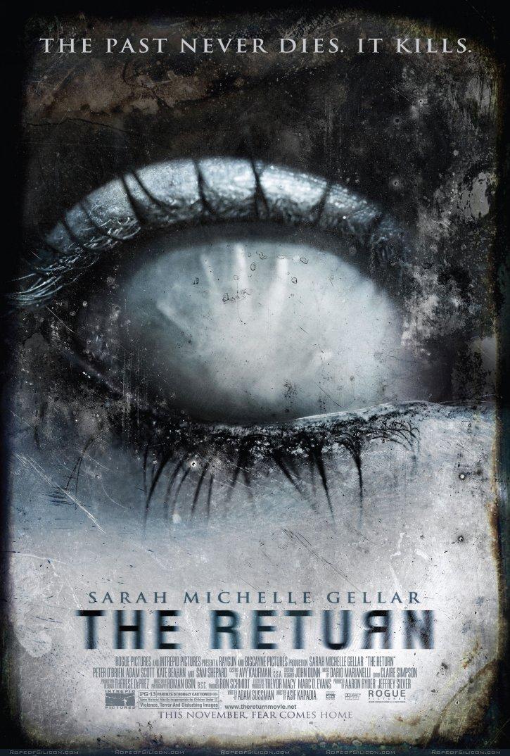 плакат фильма Месть