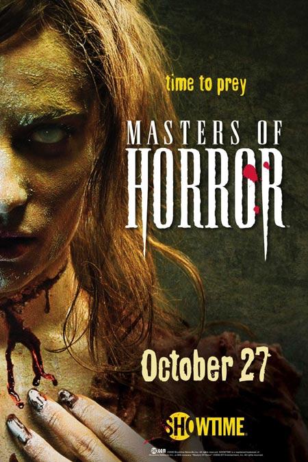 плакат фильма Мастера ужаса