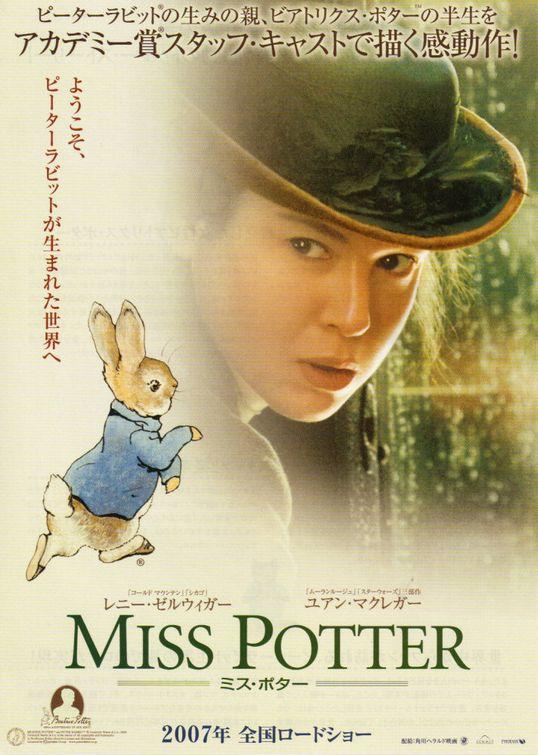 плакат фильма Мисс Поттер