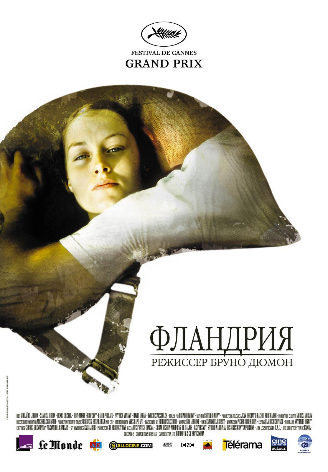 плакат фильма Фландрия