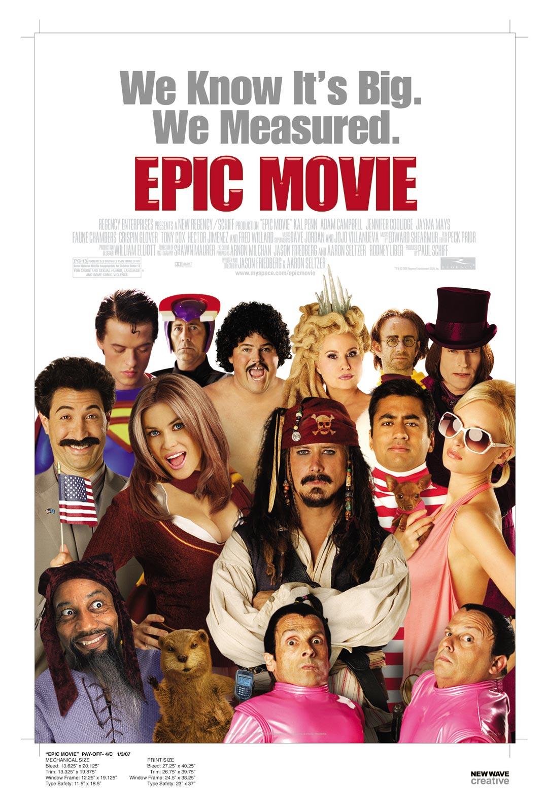 плакат фильма Очень эпическое кино