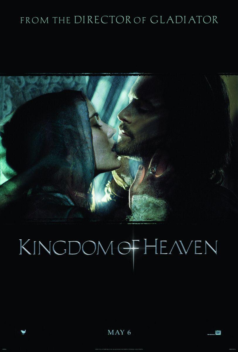 плакат фильма Царство небесное