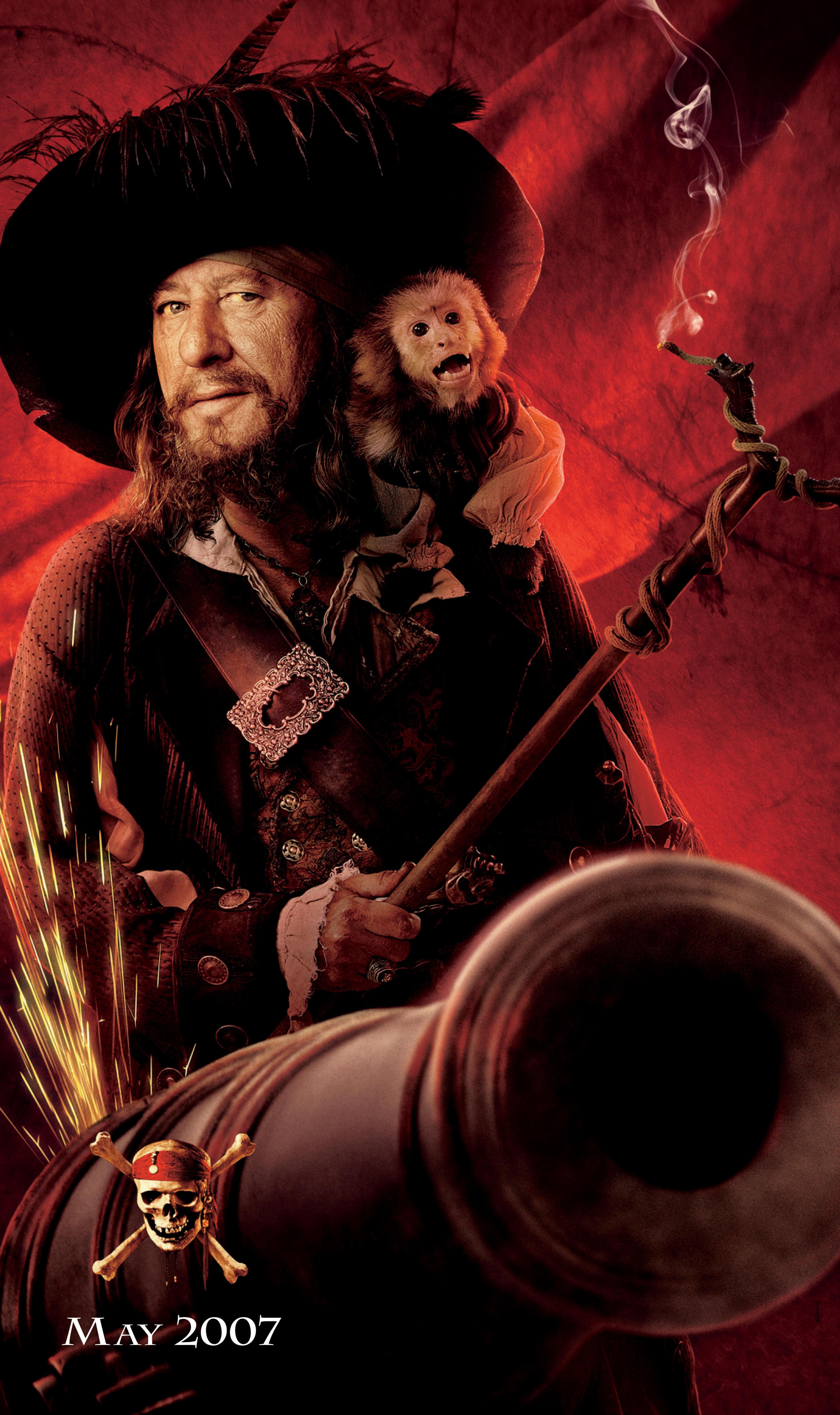 плакат фильма Пираты Карибского моря: На краю света