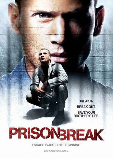 плакат фильма Побег