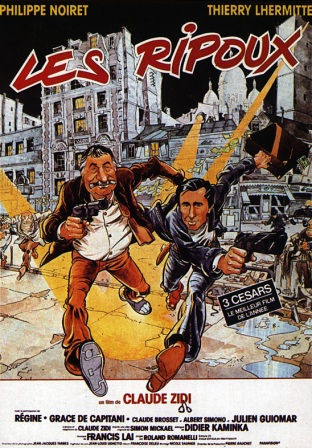 плакат фильма Откройте, полиция!