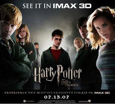 плакат фильма баннер Гарри Поттер и Орден Феникса