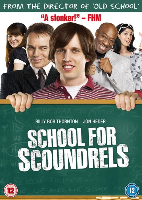 плакат фильма Школа негодяев