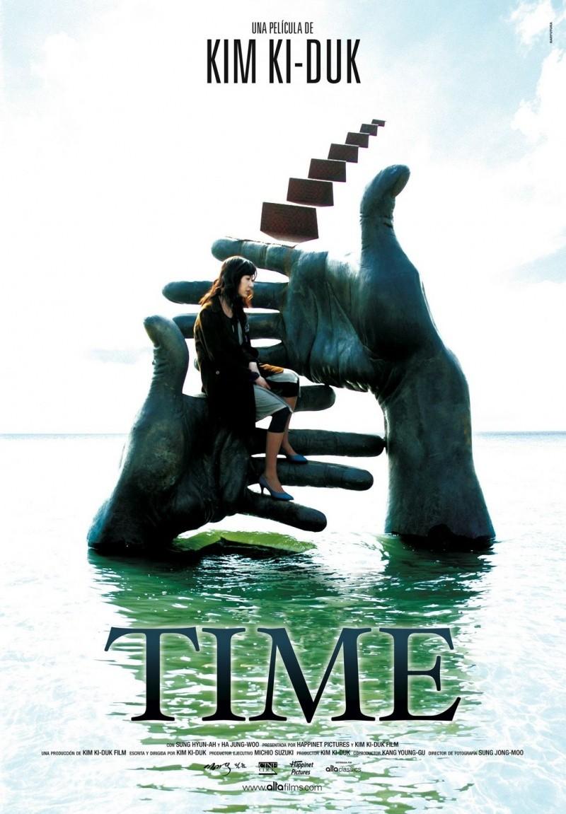 плакат фильма Время